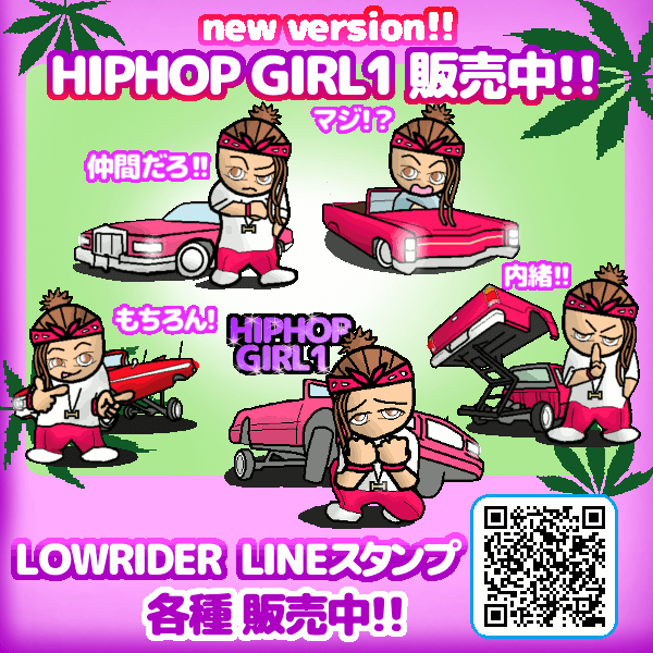 HIPHOP GIRL 1