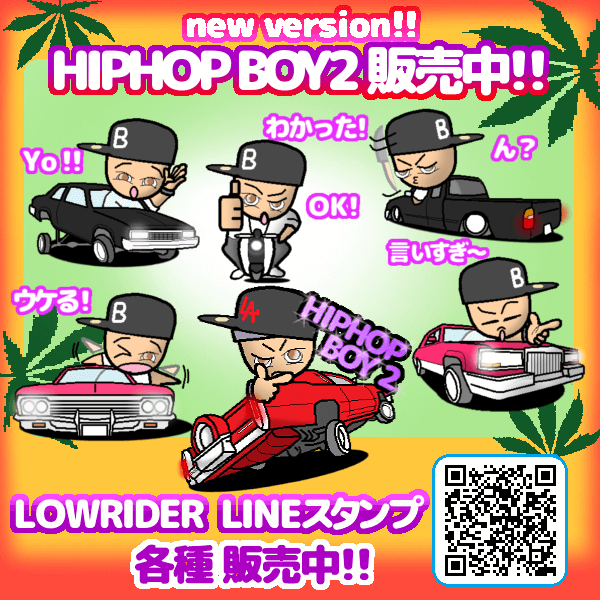 HIPHOP BOY 2