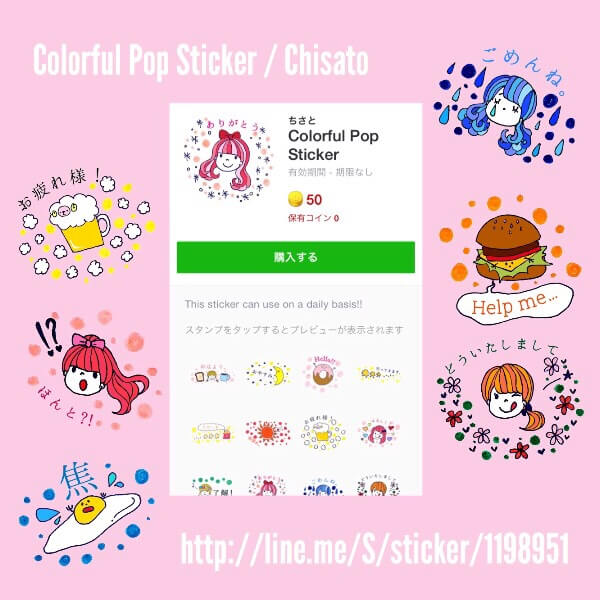 Colorful Pop Sticker