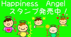 Happiness Angel