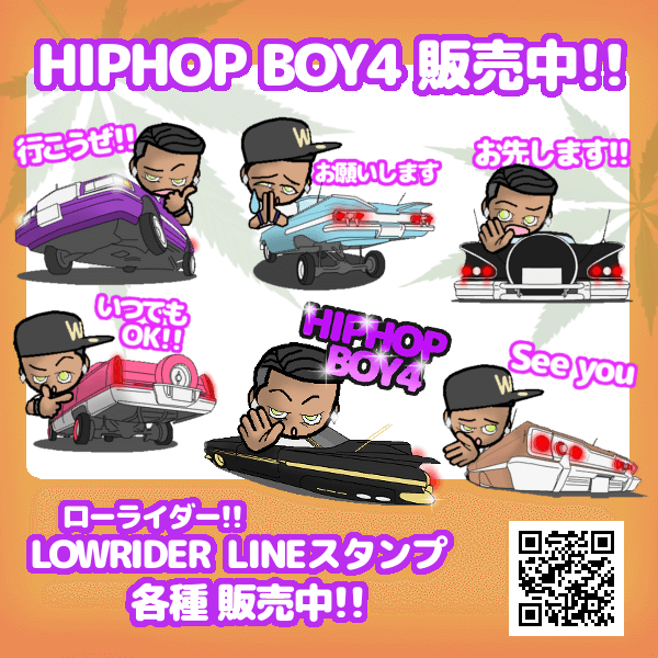 HIPHOP BOY 4