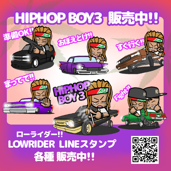 HIPHOP BOY 3