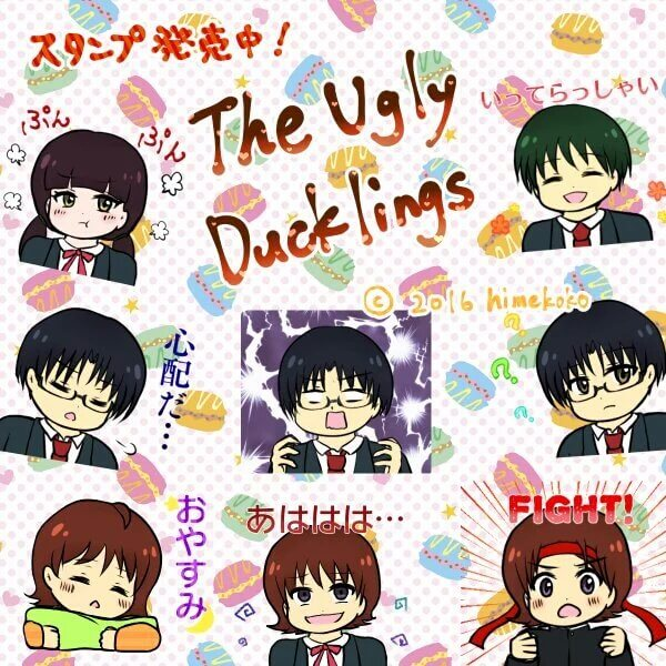 The Ugly Duckings